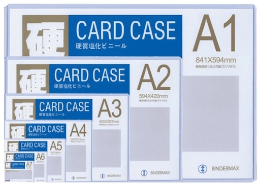 new product c4288 72153 BINDERMAX Hard Card Case A5