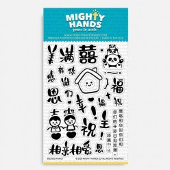 MIGHTY HANDS ST146