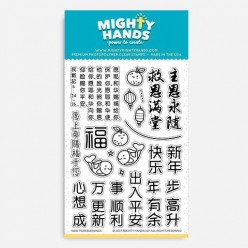 MIGHTY HANDS ST128